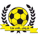 آموزش تخصصی فوتبال (دانشنامه کامل)