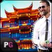 عکس در چین