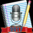 دفترچه یادداشت هوشمند صوتی - رمزدار