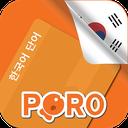 Learn Korean - 6000 Essential Words