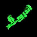 اندرویــد 6