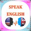 انگلیسی صحبت کن