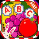 باغ میوه (آموزش زبان انگلیسی)