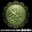 قرآن کریم صوتی(ترجمه)+زیارت عاشورا