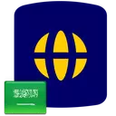 جملات عربی (جهانگرد)