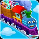 Happiness Train