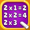 Multiplication Kids - Math Multiplication Tables