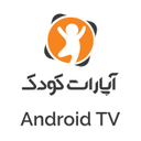 آپارات کودک برای Android TV