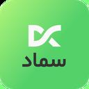 سماد   اپلیکیشن خدمات دانشجویی
