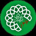 سامانه 137 شهرداری اردبیل