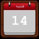 تقویم