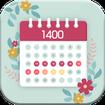 تقویم سال 1400 در یک نگاه