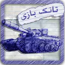 TankBazi