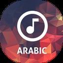 زنگ خور عربی
