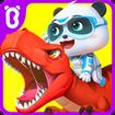 Baby Panda's Dinosaur World - دنیای دایناسوری پاندا کوچولو