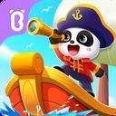 Baby Panda's Ship