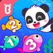 Baby Panda Learns Numbers