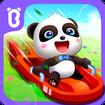 Little Panda's Camping Trip