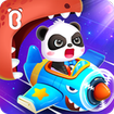 Baby Panda's Airplane