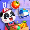 Baby Panda's Town: Supermarket