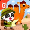 Little Panda's Animal World
