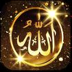 پس زمینه زنده الله