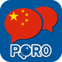 Learn Chinese - Listening and Speaking