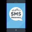 ریکاوری پیام های حذف شده گوشی