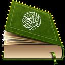 Quranic vocabulary dictionary
