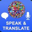 Speak and Translate - مترجم صوتی