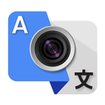 Snaplate: Translate Photo: Text & Voice Translator