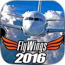 شبیه ساز پرواز 2016