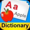 فرهنگ لغت تصویری کودک و نوجوان