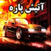 Traffic Race : Crash