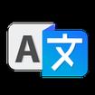 Translate All Language-Voice & Text translator app