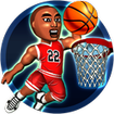 آموزش بسکتبال (فیلم)