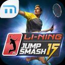 LiNing Jump Smash 15 Badminton