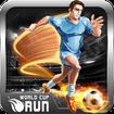 Soccer Run: Offline Football Games