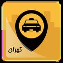 تاکسی یاب تهران