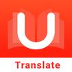 U-Dictionary - یو-دیکشنری (ترجمه رایگان با لغتنامه آکسفورد)