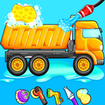 Truck Wash Games For Kids - Car Wash Game