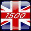 1500 لغت پرکاربرد انگلیسی(مبتدی)