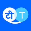 Hi Translate - Chat translator