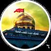 جامع حضرت زینب(س)