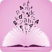 لغات تافل (تافل+۵۰۴+۱۱۰۰+۴۰۰واژه)
