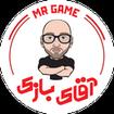آقای بازی   MRGame