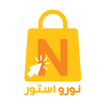 NoroStore - Online Hyper Market