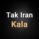 تک ایران کالا