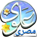 doay alavi