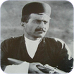 طایفه های ایران